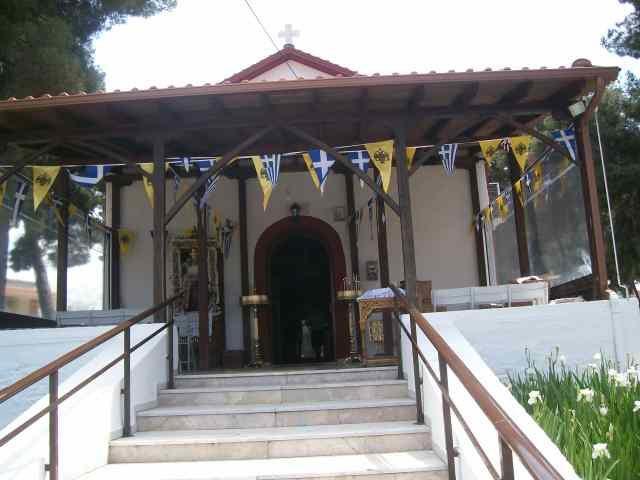 Храм Св.Афанасия, Портарья