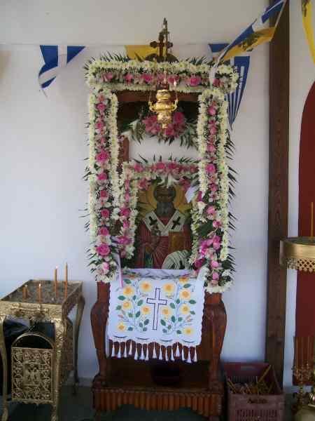 Икона Св. Афанасия