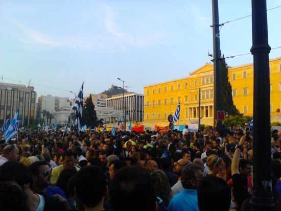 Площадь Конституции, Афины