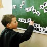 Школа в Греции — как учатся греческие дети