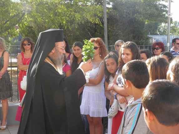 Система школьного образования греции