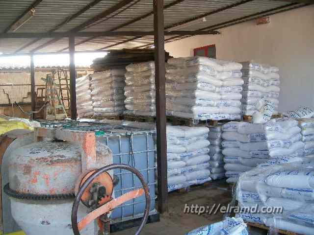 Фабрика переработки оливок - склад соли