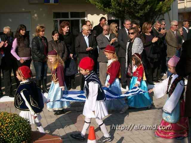 День Охи - детский сад на параде