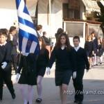Что такое День «Охи» — национальный праздник Греции