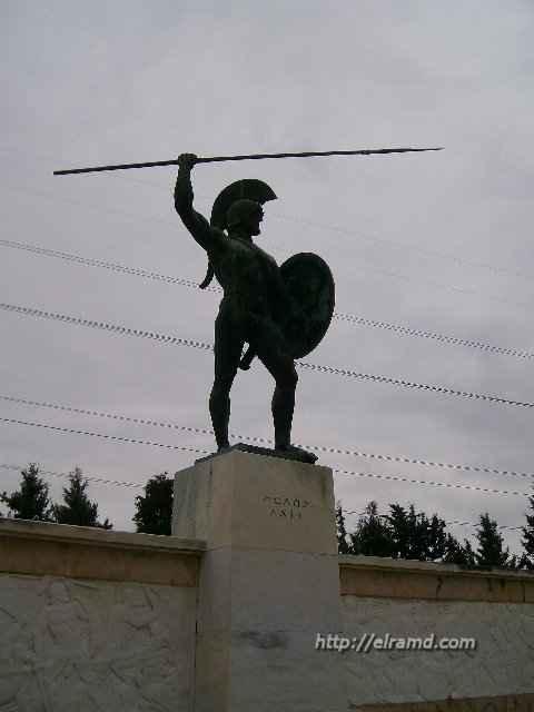 Царь Леонид