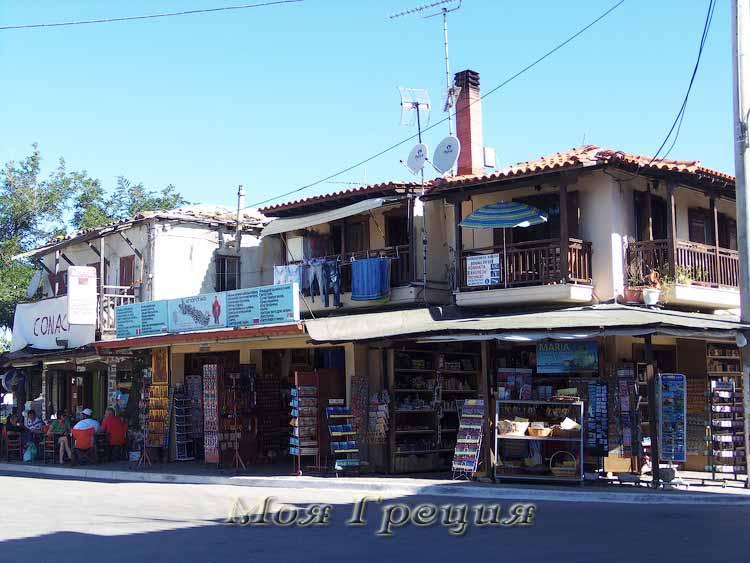 Магазины Уранополиса