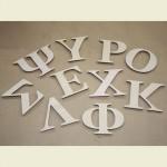 Как произносятся буквы греческого алфавита