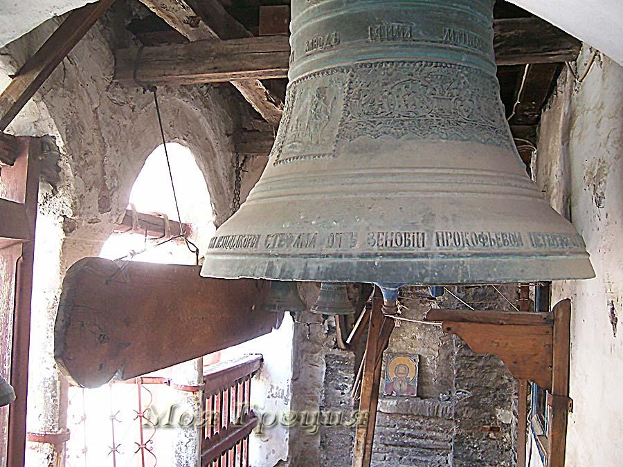 На колоколе написано, что это дар от Зиновии Прокофьевой