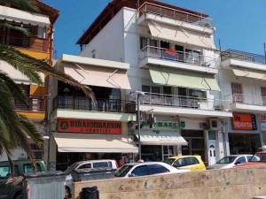 Книжный магазин и аптека