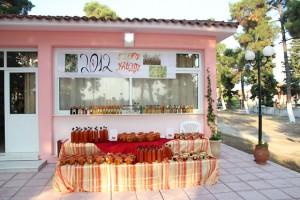 Выставка-продажа всего вкусного из абрикосов