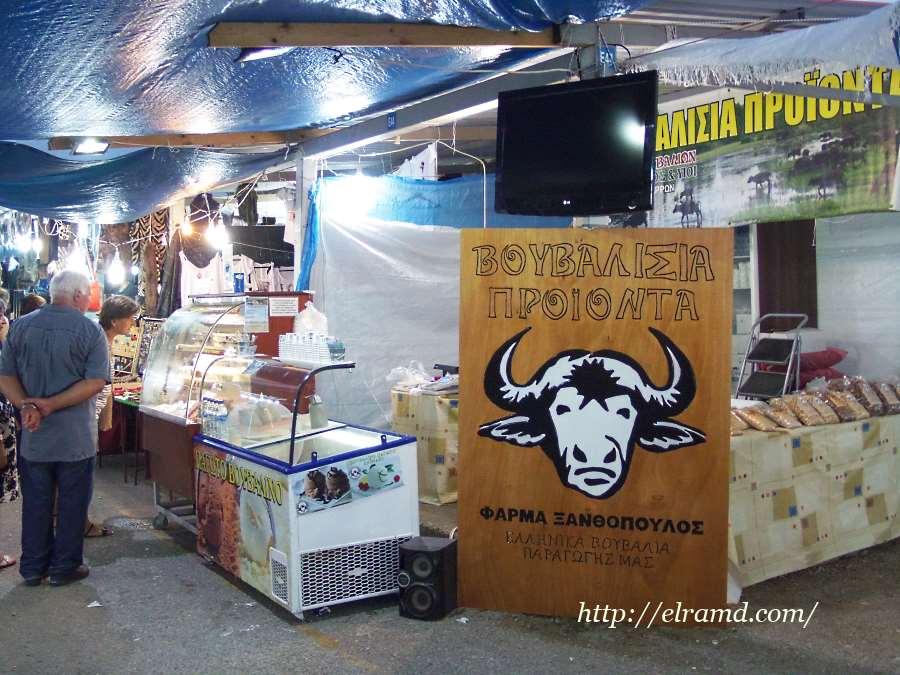 Фермерская продукция из буйволиного молока