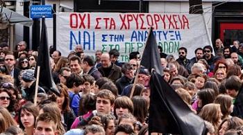 Добыча золота в Греции - демонстрация протеста