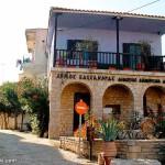 Афитос, Халкидики — каменный балкон Кассандры