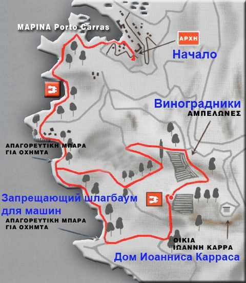 Пешеходный маршрут №10