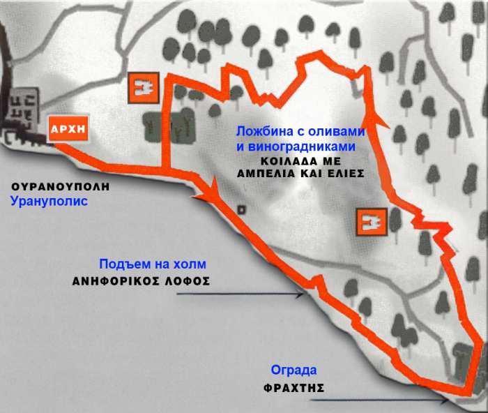 Пешеходный маршрут №14