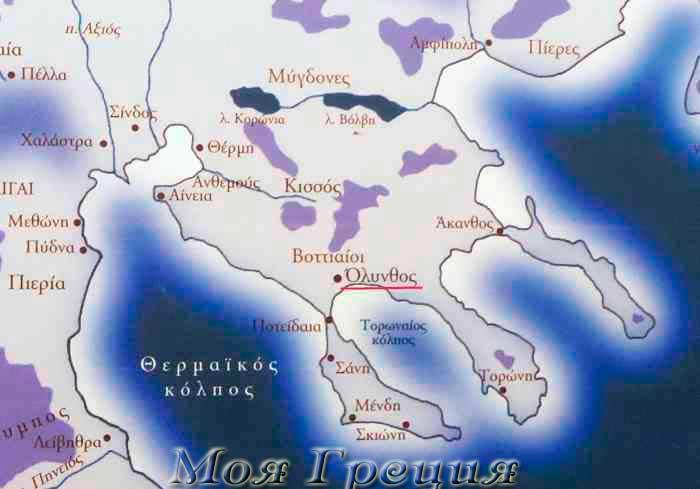 Олинфос и древние города Халкидики