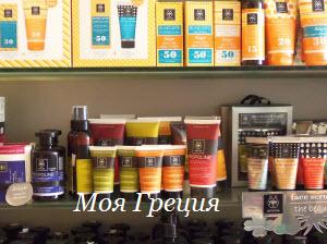 Что можно купить из греческой косметики