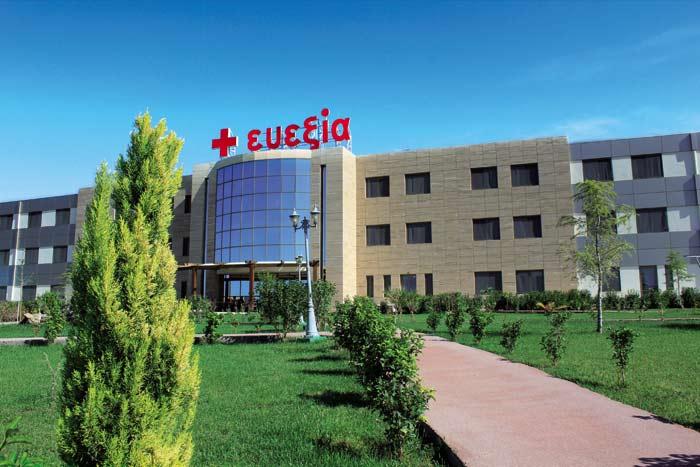 Центр медицинской реабилитации Эвексия, Греция