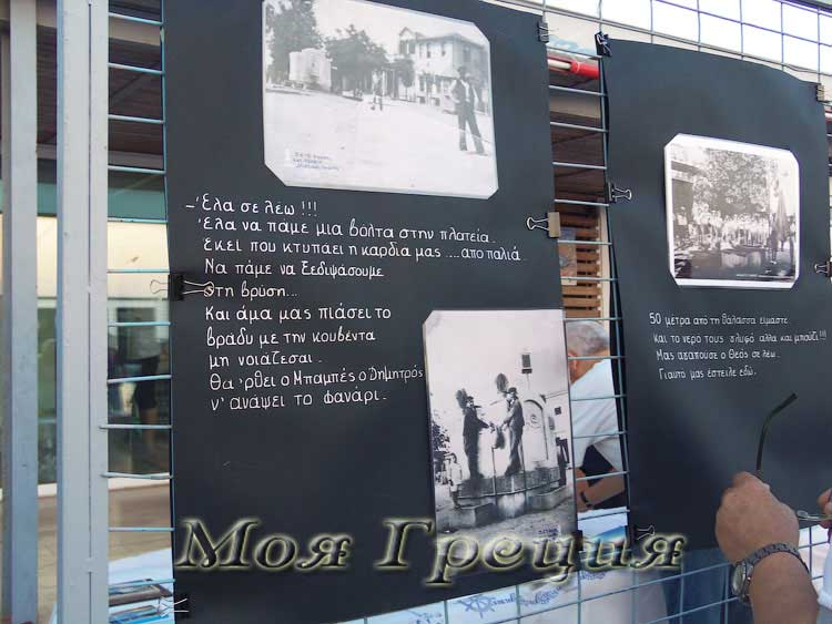nea-moudania-istoria