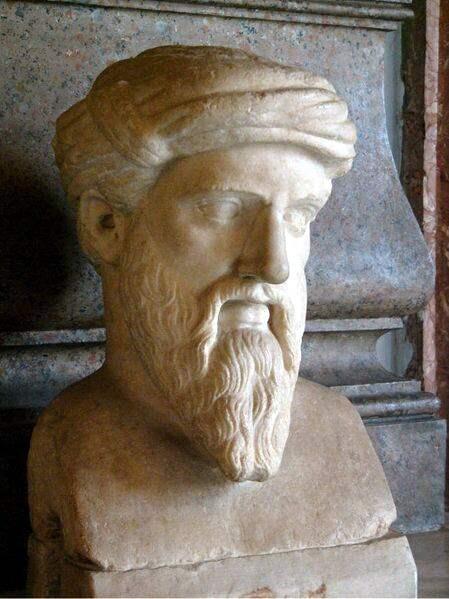 Греческий философ Пифагор