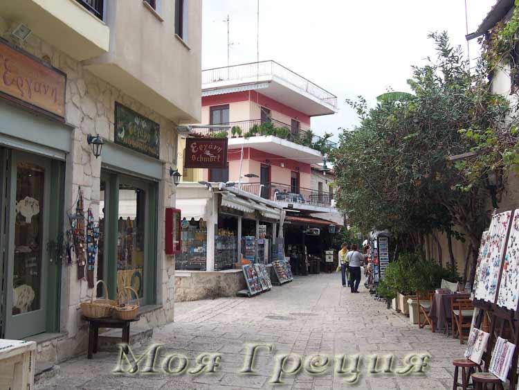 Торговые улочки Афитоса