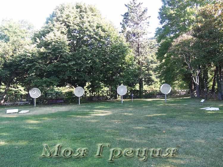 Парк Аристотеля, оптические диски