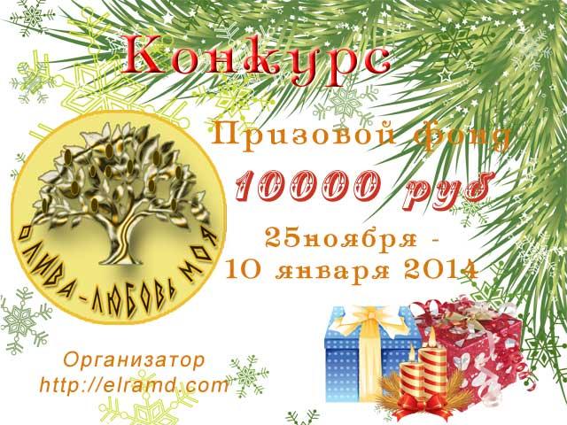 banner-oliva