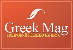 Интернет-магазин Greek Mag