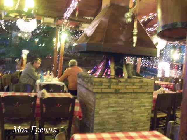 Таверна с камином в Мецово