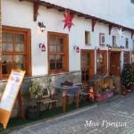 Новый год по-гречески в Мецово