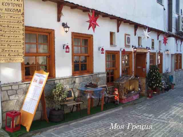 Новый год по-гречески в горах