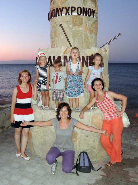 Отдых с детьми в Полихроно