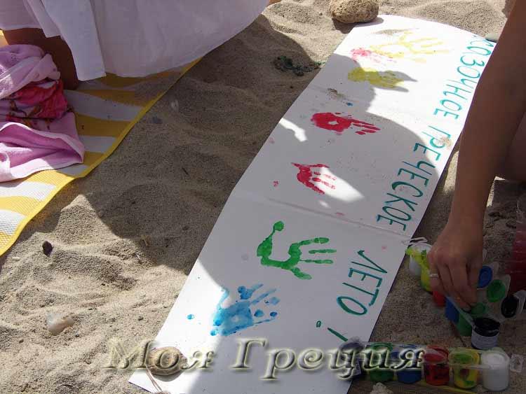 Сказочное греческое лето для малышей