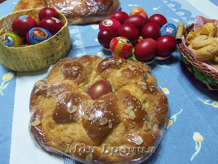 Греческая Пасха - цуреки и крашеные яйца