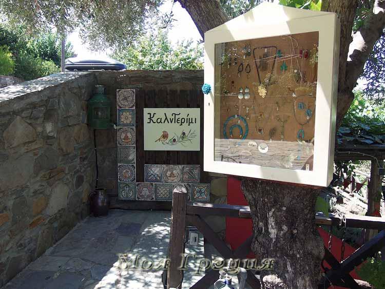Вход в сувенирную лавочку, Парфенонас