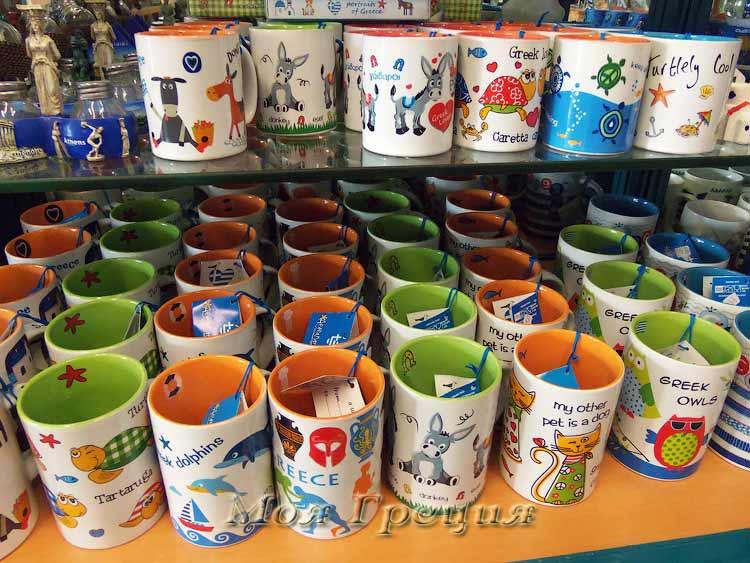 Сувенирные чашки от Aegean Art и Vanilla