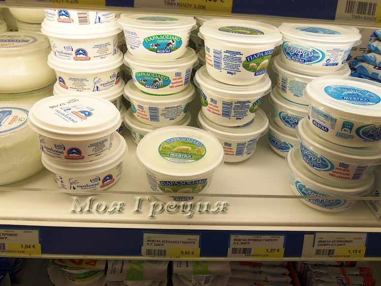 Греческие натуральные йогурты