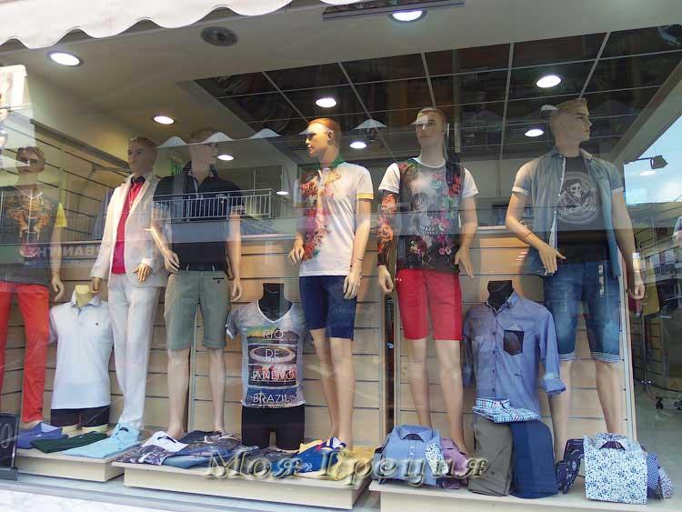 Магазин молодежной моды Giorgio