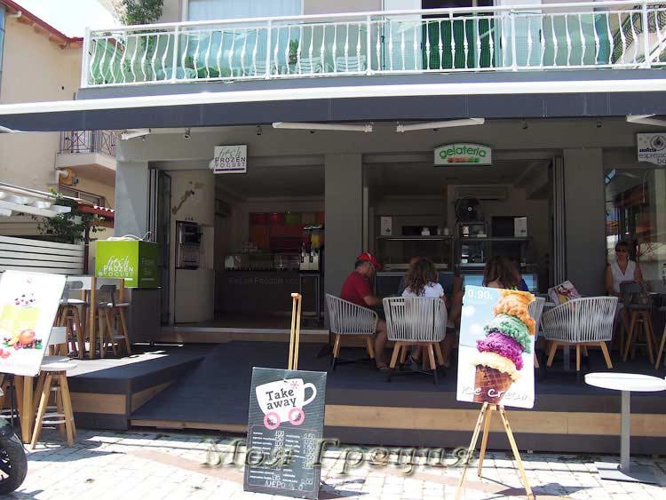 Кафе Frozen Box в Ханиоти