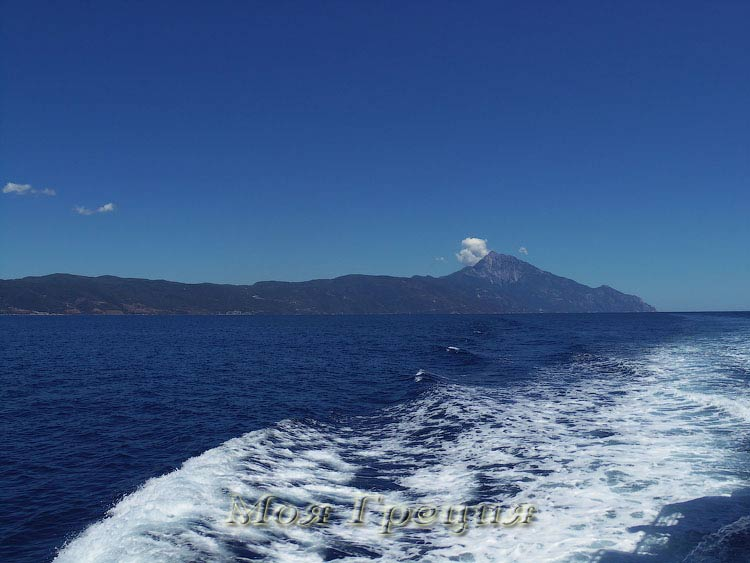 Гора Афон остается на горизонте