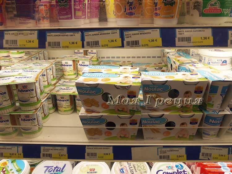 Детские йогурты в Греции - Nounou, Advance