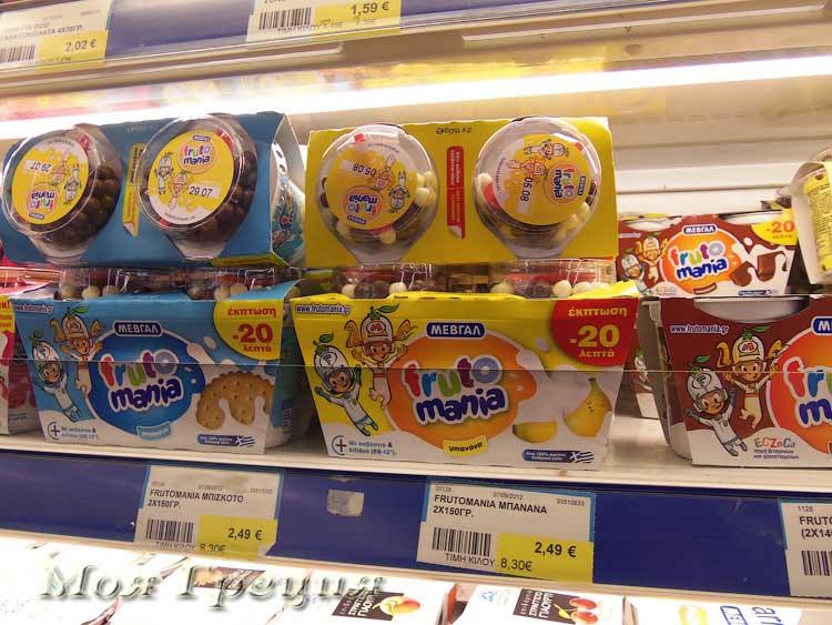 Детские йогурты Frutomania от Мевгал