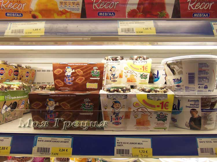 Молочные десерты ФАГЕ Junior