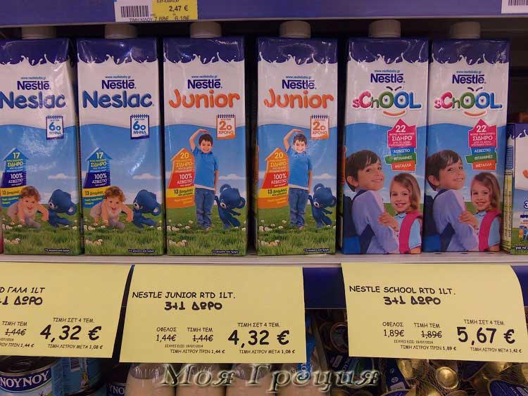 Детское молоко для разных возрастов