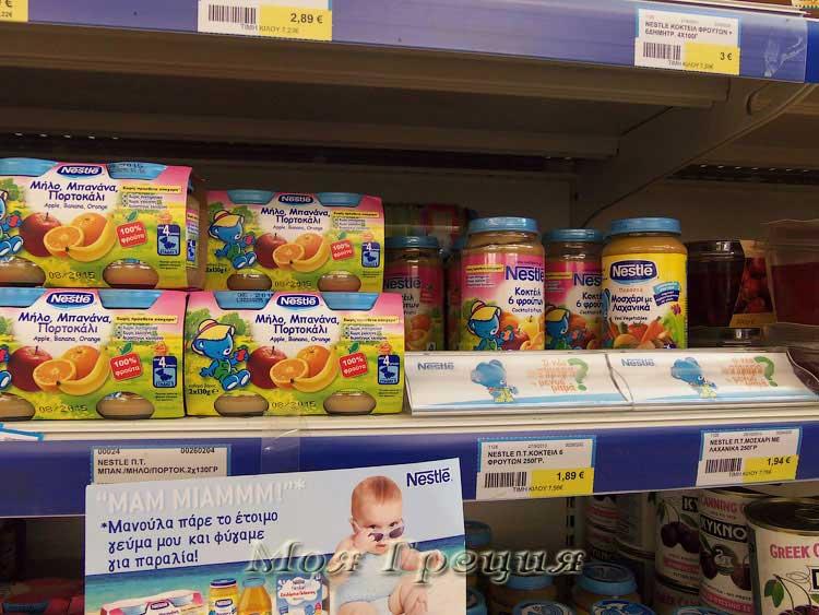 Детское пюре Nestle
