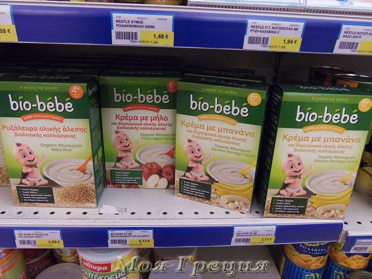 Детские сухие кашки Bio Bebe