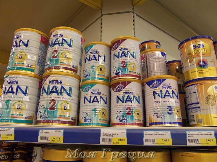 Детское питание NAN от Nestle: 400 г - 9,90 Евро, 800 г - от 14,17 Евро