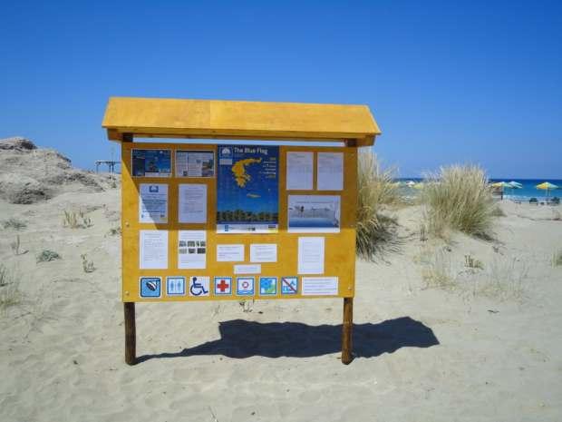 Обязательный стенд на пляже с информацией по экологическому просвещению
