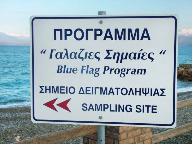 Знак, показывающий место забора воды для проб