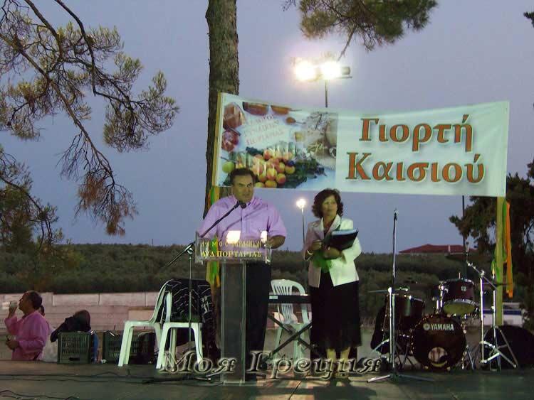Мэр района Неа Пропонтида Манолис Каррас